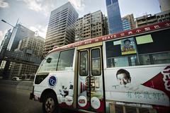 Hong Kong (Fotograf Halvor Njerve) Tags: skyline hongkong asia kina turist mennesker gatefoto