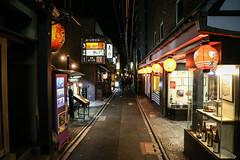 IMG_0965 (Jeff Amador) Tags: kyoto japan pontocho night street