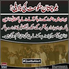 !                                               (ShiiteMedia) Tags: muharam 1438 ashura shia shiite media killing genocide news urdu      channel q12