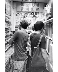 Men's paradise.  Sham Shui Po Hong Kong 10.2016  #film #f55 #nikon #nikonf55  #50mm #bnw #blackandwhite #ilford #hp5 #streetphotography #shamshuipo (man.cheukhim) Tags: instagramapp square squareformat iphoneography uploaded:by=instagram film f55 nikon nikonf55 50mm bnw blackandwhite ilford hp5 streetphotography shamshuipo