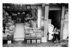 2 course lunch (handheld-films) Tags: hongkong streets shopkeepers lunchtime eating monochrome blackandwhite asia chinese travel fareast street food