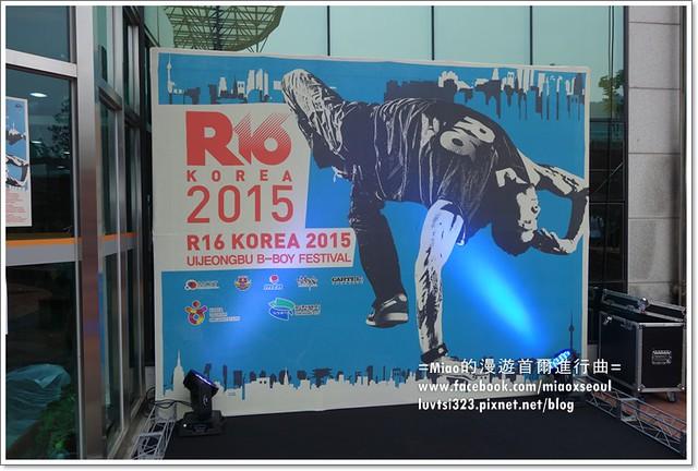R16KOREA201503