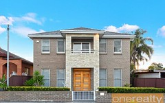 2 Bank St, Lidcombe NSW