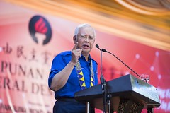 Majlis Perhimpunan Agung Parti Liberal Demokratik (LDP) Kali Ke-27. (Najib Razak) Tags: najibrazak majlis perhimpunan agung parti liberal demokratik ldp kali ke27