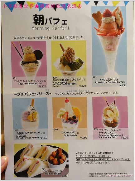日本京都Kyoto karafuneya Coffee (3).JPG