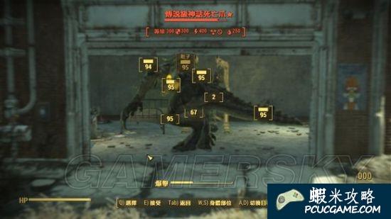 異塵餘生4 最強武器盤點及傷害分析 異塵餘生4傷害最強武器