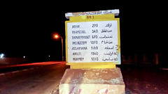In Salah   (habib kaki 2) Tags: algerie tamanraset insalah       distances kilometre ainsalah