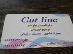 Salim cut line 1)      2)    25    3)      4)       5)     6)          (zarifi.clothing) Tags: manto lebas