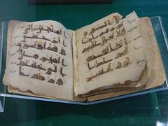 Konya - Mevlana Turbesi, shrine interior, miniature quran (2) (damiandude) Tags: rumi dervish sufi
