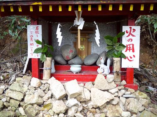 Kinkō Inari Shrine