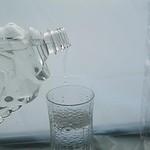 タートルボトルの写真
