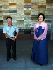 029-P9082560 (laperlenoire) Tags: asia asie northkorea pyongyang coreedunord