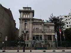 """Punta Arenas: autour de la Plaza de Armas <a style=""""margin-left:10px; font-size:0.8em;"""" href=""""http://www.flickr.com/photos/127723101@N04/29990880450/"""" target=""""_blank"""">@flickr</a>"""