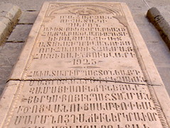 Armenian tombstone in Iranian cathedral (Germán Vogel) Tags: asia westasia centralasia iran middleeast middleeastculture armenian armenia diaspora immigration armeniangenocide tomb tombstone christian christianity death grave church vankcathedral calligraphy stone stonecarving text armenianalphabet writing history historicalsite historical ottoman persecution isfahan newjolfa crack travel traveldestinations traveltourism tourism touristattractions