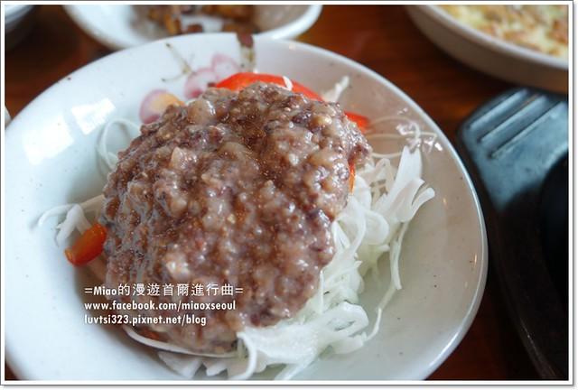 마니산산채비빔밥22