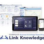 名刺から組織の情報共有を実現するシステムの写真