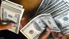 الدولار يقفز لأعلى مستوى في 8 أشهر (e279c75b5733ea5526b1358d3e766996) Tags: indonesia 8 jakarta في الدولار يقفز مستوى أشهر لأعلى vertical|bank note|currency|dollar|horizontal|closeup