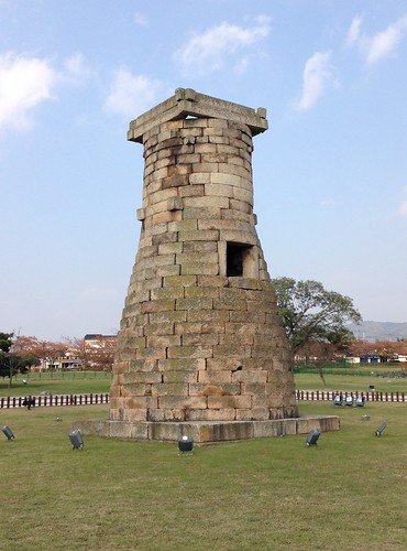 Silla era Observatory