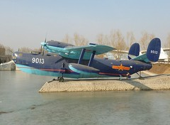 """Beriev Be-6P (Qing-6) 17 • <a style=""""font-size:0.8em;"""" href=""""http://www.flickr.com/photos/81723459@N04/30663040435/"""" target=""""_blank"""">View on Flickr</a>"""