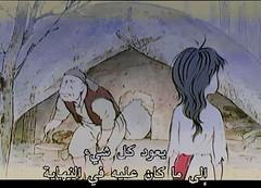 X . Subtitle (My Eye) Tags: life film tv things arabic riyadh subtitle ksa صورة الرياض تلفزيون شاشة فيلم احساس ترجمة