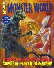 Famous Monsters #256 (2011) by Bob Eggleton (Tom Simpson) Tags: illustration godzilla kaiju famousmonsters 2011 jetjaguar bobeggleton