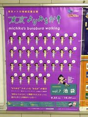 駅乃みちか 画像6