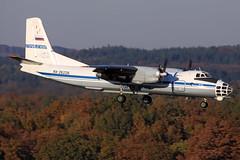 Russia - Air Force Antonov AN-30 RA-26226 (widebodies) Tags: 30 plane airport bonn force russia aircraft air an flughafen flugzeug widebody eddk antonov kölnbonn cgn colognebonn an30 widebodies flugzeugbilder ra26226