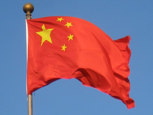 Flag of China, Undated by nathanh100, on Flickr