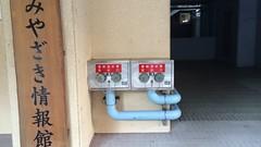 宮崎県東京ビルの送水口