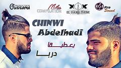 Chinwi Abdelhadi 2016 (ousselahouel) Tags: studio phone el sound pro edition compilation 2016 piratage oussama milor abdelhadi eulma chinwi