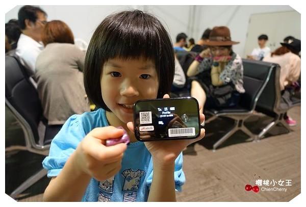 日本, 上網, 4G, 行動上網, wifi分享器, Horizon(赫徠森), Horizon折扣, Horizon優惠券, 樂天信用卡,,折扣優惠連結