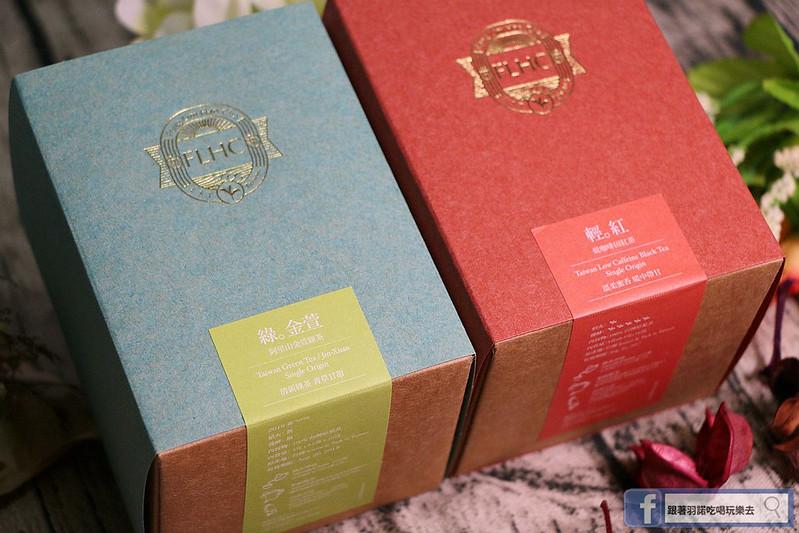 FLHC瘋飲好茶冷泡茶創意茶葉禮盒13