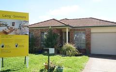 11 Verge Pl, West Hoxton NSW