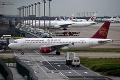 Juneyao Airlines B-6965 (Howard_Pulling) Tags: shanghai pudong airport pvg china chinese aircraft howardpulling