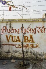 _MG_2236 (gaujourfrancoise) Tags: advertising asia vietnam asie hochiminh publicités hôchiminh onclehô oncleho gaujour