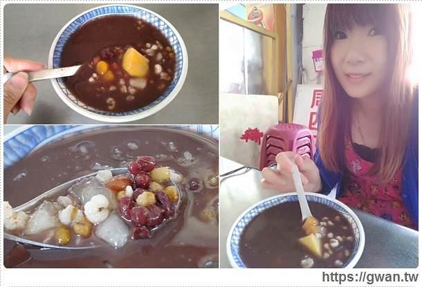 [台南美食●中西區] 石家㊣阿美綠豆湯–☆銅板美食☆配料豐富的八寶紅豆湯竟然只要30元♪