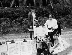 "For your consideration, I offer . . . (Xsbmrnr (Please read profile before ""following"") Tags: china blackandwhite film shanghai bandw om1 olympusom1 peoplessquare chinaimages marriagemarket chinesestreetshots"