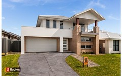 12 Mindari Street, Leppington NSW
