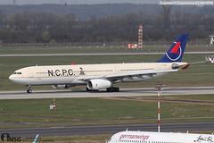 TC-OCB (dabianco87) Tags: aeroplano aircraft aerei plane dusseldorf dus airbus a330300 onurair ncpc tcocb