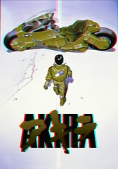 Akira Poster Conversion (Rational_Photography) Tags: road blue red canada black anime japan poster japanese photo 3d jump highway conversion quebec montreal gang picture cyan magenta nuclear anaglyph stereo future futurism motorcycle akira suite tetsuo violent kaneda anaglyphs stereopgrah
