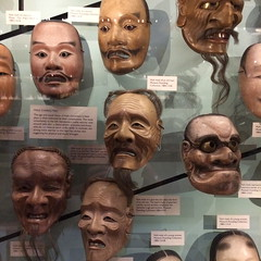 Masks (scotted400) Tags: museum university oxford oxforduniversity pittriversmuseum