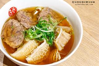 台灣美食.牛肉麵總整理(台式、紅燒、清燉)19家