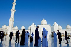 Secretary Kerry Looks at the Inner Courtyard of the Sheikh Zayed Grand Mosque (U.S. Department of State) Tags: uae abudhabi johnkerry unitedarabemirates