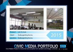 2015 - LED T8 Bulb - โรงเรียนพูลเจริญวิทยาคม