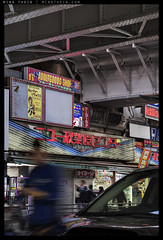 _7R2_DSC3932 copy (mingthein) Tags: people man motion blur art japan zeiss t idea tokyo movement availablelight sony contax ii carl alpha ming yashica cy reportage sonnar 2885 onn 8528 thein photohorologer mingtheincom mingtheingallery a7rii a7r2