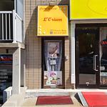 Massage Parlor L'Orium, Montreal thumbnail