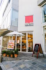 IMG_0960 (kndynt2099) Tags: hanami shibuya japan tokyo
