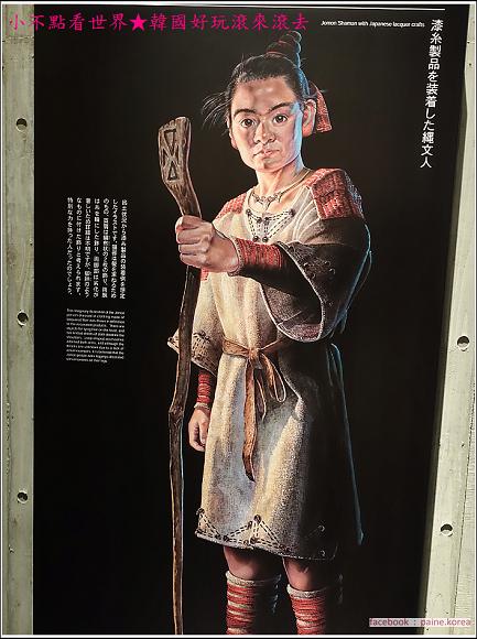 函館繩文文化博物館 (12).JPG