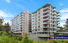 710/3 Alma Road, Macquarie Park NSW