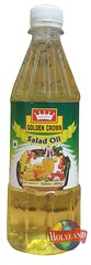 Salad Oil 500ml (holylandgroup) Tags: canned fruit vegetable cannedfruit cannedvegetable nonveg jalapeno gherkins soups olives capers paneer cream pulps purees sweets juice readytoeat toothpicks aluminium pasta noodles macroni saladoil beverages nuts dryfruit syrups condiments herbs seasoning jams honey vinegars sauces ketchup spices ingredients